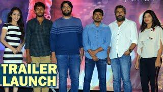 Kalakarudu Movie Trailer Launch | TFPC - TFPC