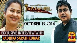 "Rajapattai – ""Exclusive Interview with Radhika Sarathkumar"" (19/10/2014) – Thanthi TV Show"