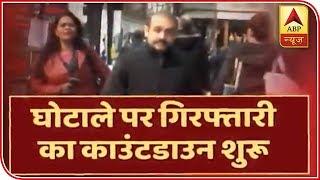 World Exclusive: Nirav Modi keeps mum on bank fraud question - ABPNEWSTV