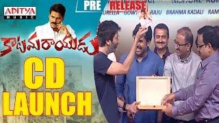 CD LAUNCH  || Katamarayudu || Pawan Kalyan || Shruthi Hassan || Anup Rubens - ADITYAMUSIC