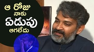 SS Rajamouli Explains That's Why He Cried on Stage @ Baahubali 2 Audio Launch | TFPC - TFPC
