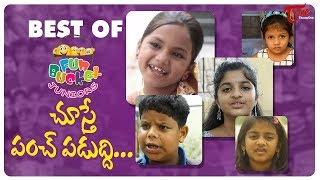 BEST OF FUN BUCKET JUNIORS | Funny Compilation Vol 15 | Back to Back Kids Comedy | TeluguOne - TELUGUONE