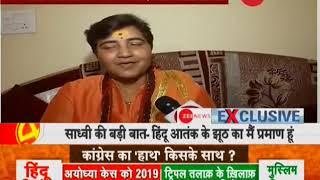 Zee exclusive: In conversation with Sadhvi Pragya; BJP's candidate from Bhopal - ZEENEWS