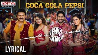 Coca Cola Pepsi Lyrical | Venky Mama Songs | Daggubati Venkatesh, Akkineni NagaChaitanya | Thaman S - ADITYAMUSIC