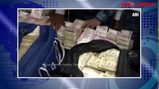 video : नई दिल्ली : 6 करोड़ की पुरानी करंसी सहित एक गिरफ्तार