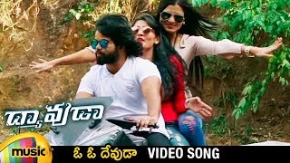 Latest Telugu Movie Songs | O O O Devuda Video Song | Dyaavuda Telugu Movie | Karunya | Mango Music - MANGOMUSIC