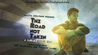 The Road Not Taken | Telugu Short Film 2014 - YOUTUBE