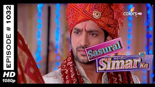 Sasural Simar Ka : Episode 1335 - 24th November 2014