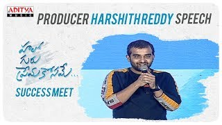 Producer Harshith Reddy Speech @ Hello Guru Prema Kosame Success Meet | Ram, Devi Sri Prasad - ADITYAMUSIC
