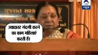 Women litter more: Gujarat CM Anandiben Patel - ABPNEWSTV