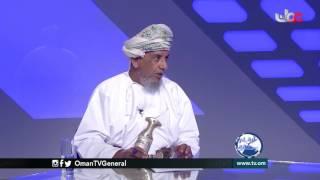 أرقام وحقائق   محافظة جنوب الباطنة .. الواحة الغناء للسلطنة   الإثنين 5 ديسمبر 2016م