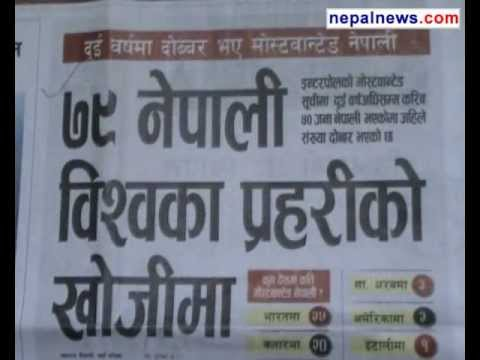 May 24 2013 headlines in Nepali dailies