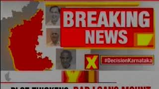 Congress supporters stage protest demanding ministerial berth for Yathindra - NEWSXLIVE