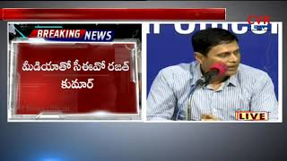 Election Commissioner Rajith Kumar Press Meet | CVR News - CVRNEWSOFFICIAL