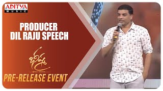 Producer Dil Raju Speech @ Bheeshma Pre Release Event | Nithiin, Rashmika - ADITYAMUSIC