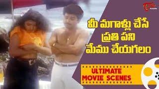 మీ మగాళ్లు చేసే ప్రతి పని మేము చేయగలం.. | Ultimate Movie Scenes | TeluguOne - TELUGUONE