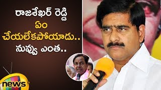 Devineni Uma Maheswara Rao Comments On KCR | KCR To Enter Andhra Politics | TDP Party | Mango News - MANGONEWS