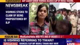AAP leader Kumar Vishwas speaks exclusively to NewsX - NEWSXLIVE