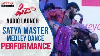 Satya Master Medley Performance At Fidaa Audio Launch | Varun Tej, Sai Pallavi | Sekhar Kammula - ADITYAMUSIC