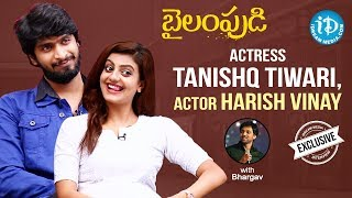 Bailampudi Movie Actors Tanishq Tiwari & Harish Vinay Full Interview | Talking Movies With iDream - IDREAMMOVIES