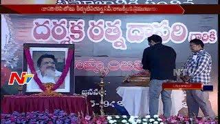 Dasari Narayana Rao Santhapa Sabha at Film Chamber || NTV - NTVTELUGUHD