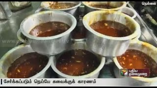 The making and Speciality of Tirunelveli Halwa!