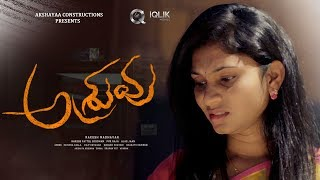 Asruvu - Latest Telugu Short Film 2019 | Directed By Rakesh Madhavan - IQLIKCHANNEL