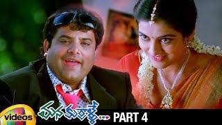 Mana Kurralle Telugu Full Movie HD | Arvind Krishna | Rachana | Krishnudu | Part 4 | Mango Videos - MANGOVIDEOS