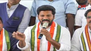 Revanth Reddy Elections Campaign in Nizamabad | Comments on KCR | CVR News - CVRNEWSOFFICIAL