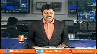Top Headlines From Today News Papers | News Watch (18-09-2018 ) | iNews - INEWS