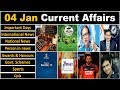 04 January 2019 PIB News, The Hindu, Indian Express, RSTV - Current Affairs in Hindi, Nano Magazine