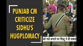Wrong of Navjot Singh Sidhu to have hugged Pakistan Army chief: Punjab CM Captain Amarinder Singh - ZEENEWS