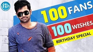 Ram Pothineni Fans Wishing Specially On His Birthday - 100 Wishes From 100 Fans - IDREAMMOVIES