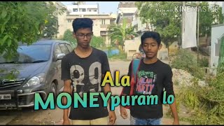 Ala MONEYpuram lo | Telugu shortfilm 2020 - YOUTUBE