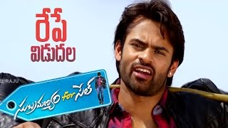 Subramanyam For Sale : Releasing Tomorrow Trailer 1 - DILRAJU