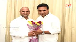 Ramagundam MLA Chander to Join In TRS | MLA Chander Meets KTR | CVR News - CVRNEWSOFFICIAL