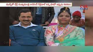 Trafficking Accused Prabha Munni with Arvind Kejriwal Photo Viral | CVR News - CVRNEWSOFFICIAL