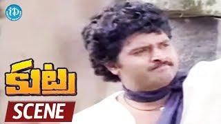 Kutra Movie Scenes - Purnima Goes To Meet Sudhakar || Mahalaxmi || Arjun ||  Jayanthi - IDREAMMOVIES