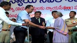 వయో వృద్ధులకు న్యాయ సేవలు | District Collector Kona Sasidhar | Guntur | CVR NEWS - CVRNEWSOFFICIAL