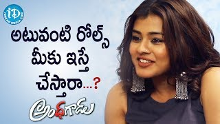 Is Hebah Patel Ready To Do Challenging Characters || Raj Tarun & Hebah || Talking Movies With iDream - IDREAMMOVIES