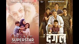 In Graphics: Secret Superstar China Box Office collection day 1 breaks aamir khan dangal r - ABPNEWSTV