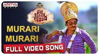Murari Murari Full Video Song    Vajra Kavachadhara Govinda    Saptagiri    Arun Pawar    Bulganin - ADITYAMUSIC