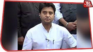 Congress विधायकों की मांग, Jyotiraditya Scindia को प्रदेश अध्यक्ष बनाने की मांग - AAJTAKTV