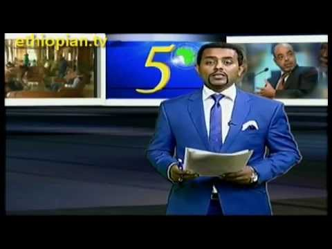 Ethiopian News in Amharic - Friday, May 24, 2013
