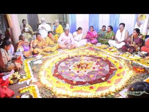 Sri Yantra Puja Part 1