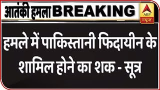 Pakistani fedayeen involved in Pulwama IED attack - ABPNEWSTV