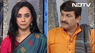 हम लोगः बीजेपी सांसद मनोज तिवारी से बेबाक बात - NDTVINDIA