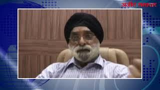 video : चीफ खालसा दीवान के प्रधान संतोष सिंह का इस्तीफा मंजूर