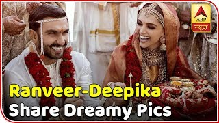 Ranveer-Deepika share dreamy pics from their wedding | Master Stroke - ABPNEWSTV