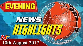 Evening News Highlights || 10th August 2017 || NTV - NTVTELUGUHD
